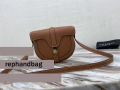 Cheap Celine 16 2020 SS Small Besace Brown Bag In Satinated